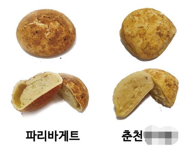 파리바게뜨가 출시한 감자빵(왼쪽)과 강원 춘천시 한 까페의 감자빵. SNS 캡처