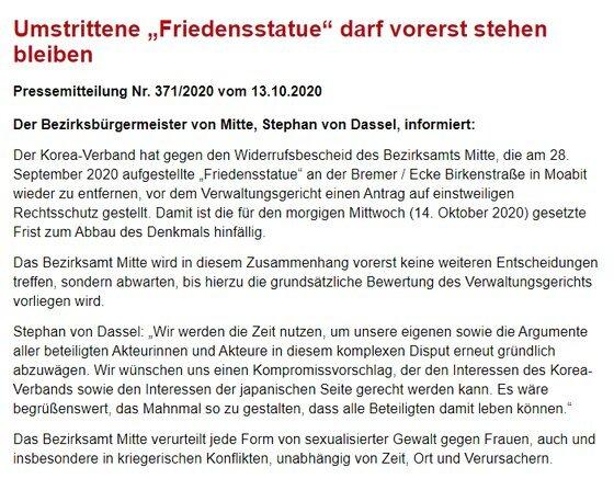 13일 소녀상을 당분간 그대로 두겠다며 베를린시가 발표한 보도자료. [베를린시 홈페이지]