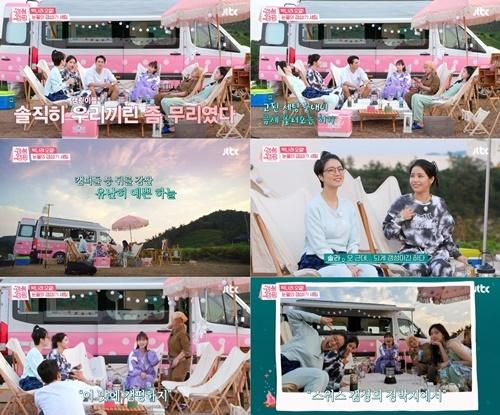'갬성캠핑'이 분당 최고 시청률 3.2%까지 오르며 유쾌한 첫 캠핑을 시작했다. 사진='갬성캠핑'캡쳐
