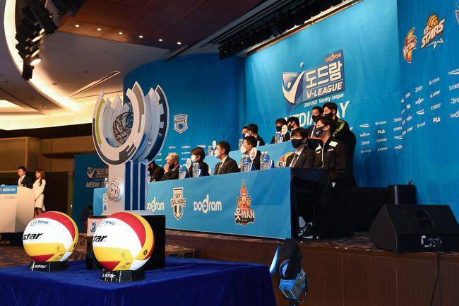 [사진] 한국배구연맹 제공
