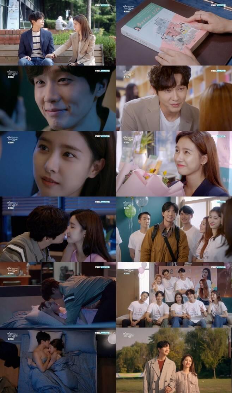 ▲ 출처|MBC에브리원 '연애는 귀찮지만 외로운 건 싫어'