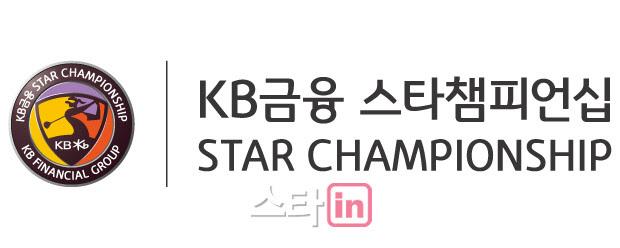 KLPGA 투어 KB금융 스타챔피언십 대회 로고. (사진=KLPGA)
