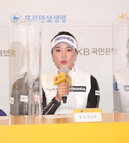 2020년 한국여자프로골프(KLPGA) 투어 메이저대회 KB금융 스타챔피언십 미디어데이 행사에 참석한 유소연 프로. 사진제공=KLPGA
