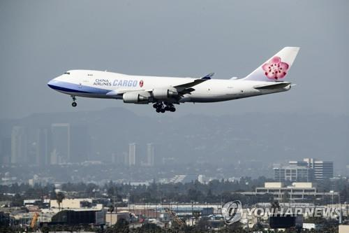 LA 공항에 착륙하는 중국 항공기 자료 사진