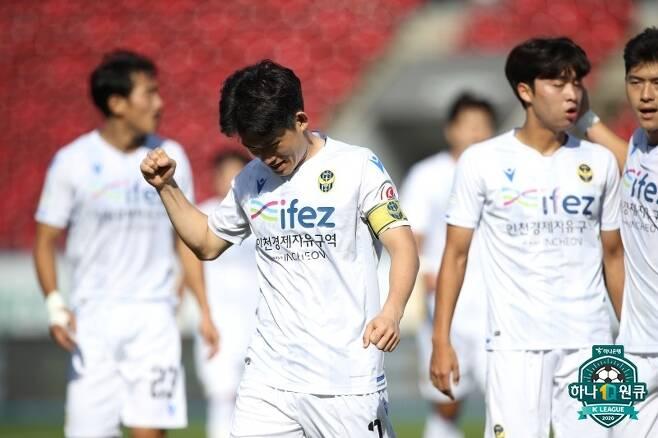 인천유나이티드는 다시 생존왕 본능을 발휘하는 모양새다. (한국프로축구연맹 제공) © 뉴스1