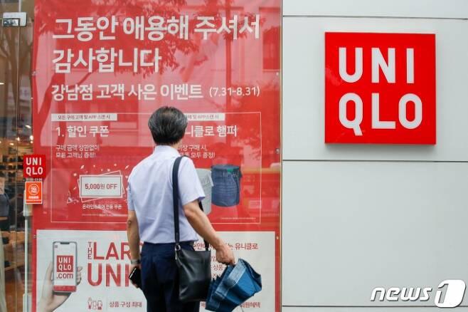 지난 8월 2일 '유니클로' 서울 강남점에 폐점 안내문이 붙어있다. /사진=뉴스1