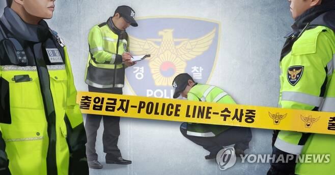 경찰 조사 (PG) [정연주 제작] 일러스트