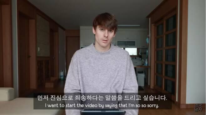 /영국남자 유튜브