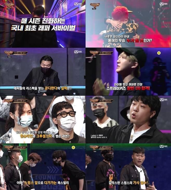 '쇼미더머니 9' [엠넷 제공. 재판매 및 DB 금지]
