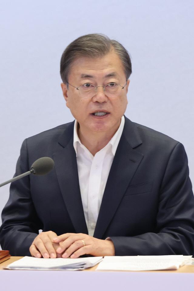 문재인 대통령. /연합뉴스