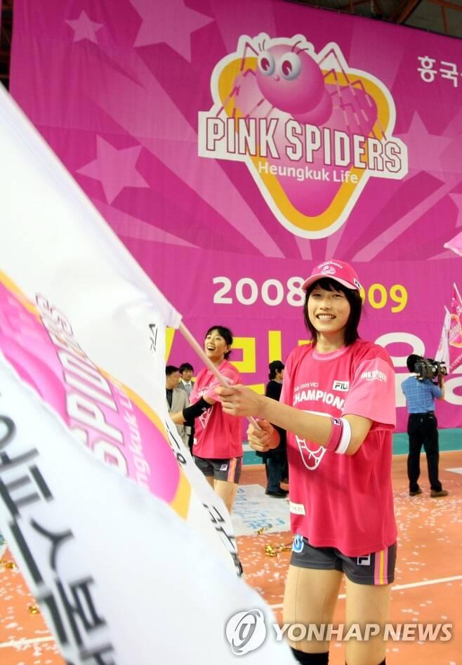 2008-2009시즌 챔프전 MVP 김연경 [연합뉴스 자료사진]