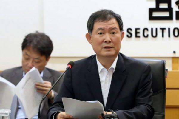 송삼현 전서울남부지검장