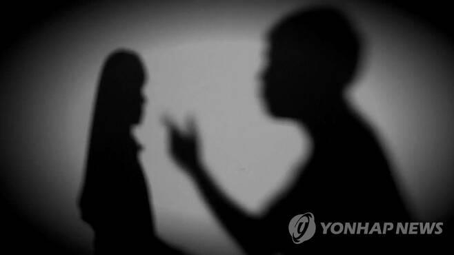 부부싸움 [연합뉴스TV 제공]