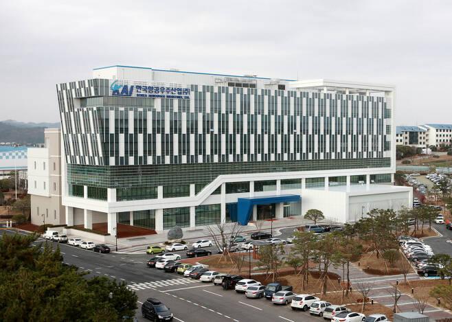 한국항공우주(KAI) 개발센터 전경.[사진=KAI]