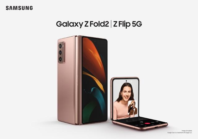 [서울=뉴시스] 삼성전자 폴더블폰 '갤럭시 Z 폴드2'와 '갤럭시 Z 플립 5G' 제품 이미지. 사진 삼성전자