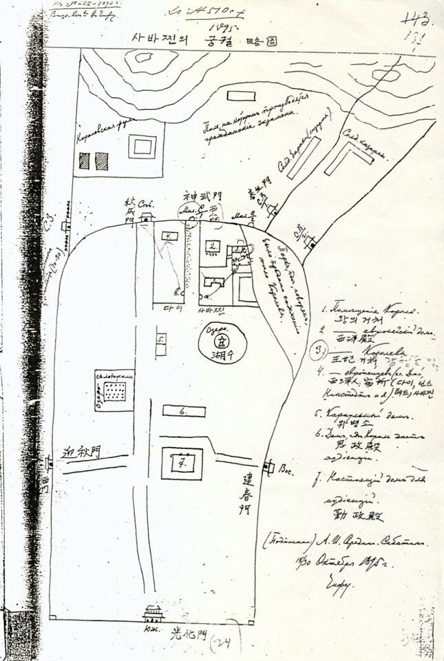 사바틴이 그린 경복궁 내 시해장소 지도(사진=제정 러시아 대외정책문서보관소)