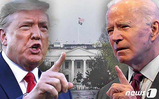 도널드 트럼프 미국 대통령과 조 바이든 민주당 대선 후보. © News1 이은현 디자이너