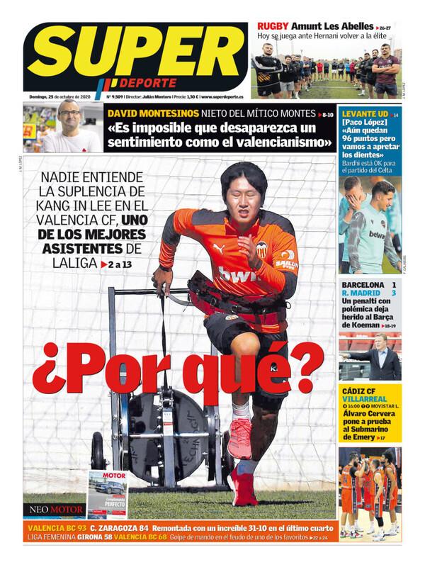 10월 25일자 신문 1면에 이강인 이슈를 내건 스페인 신문 '수페르데포르테'