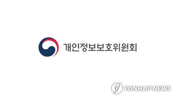 개인정보보호위원회 [개인정보보호위원회 제공]