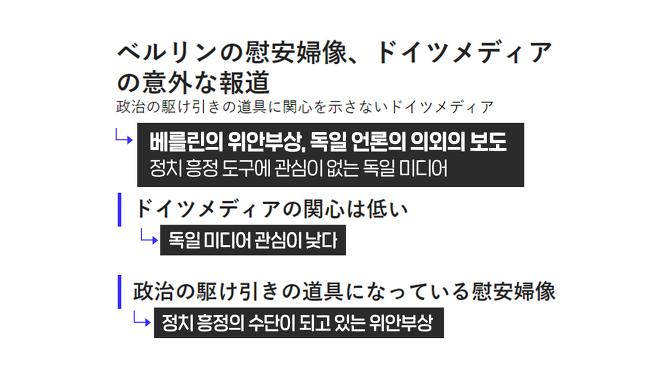 사진 출처 : jbpress.ismedia.jp