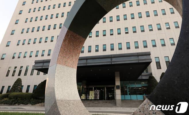서울남부지검 모습. 2020.10.20/뉴스1 © News1 김명섭 기자