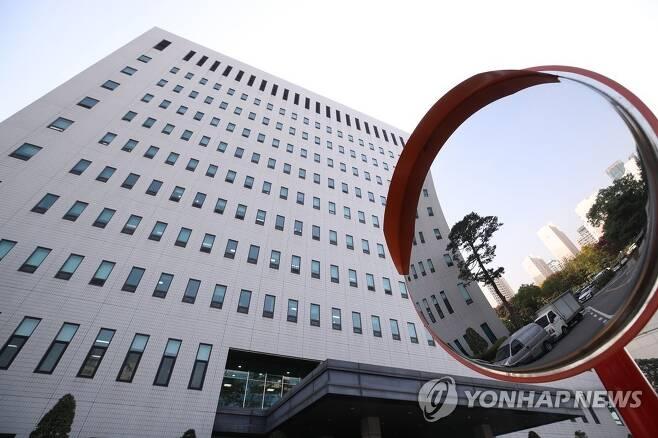 '검사 접대 의혹' 전담수사팀 구성한 남부지검 [연합뉴스 자료사진]