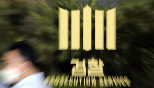 19일 추미애법무부장관의 수사지휘권발동으로 윤석열검찰이 일대 태풍의 핵속으로  들어섰다./뉴시스