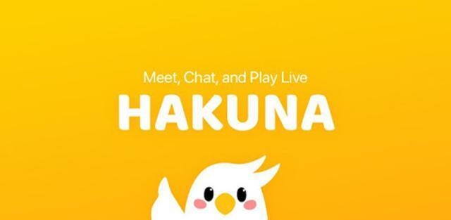 온라인 스트리밍 애플리케이션(앱) '하쿠나라이브' 메인 이미지. 하쿠나라이브의 모회사는 하이퍼커넥트로, 누적 이용객이 1,000만명에 달한다. 하쿠나라이브 제공