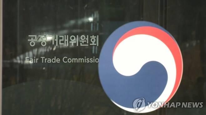 공정거래위원회 [연합뉴스TV 제공]