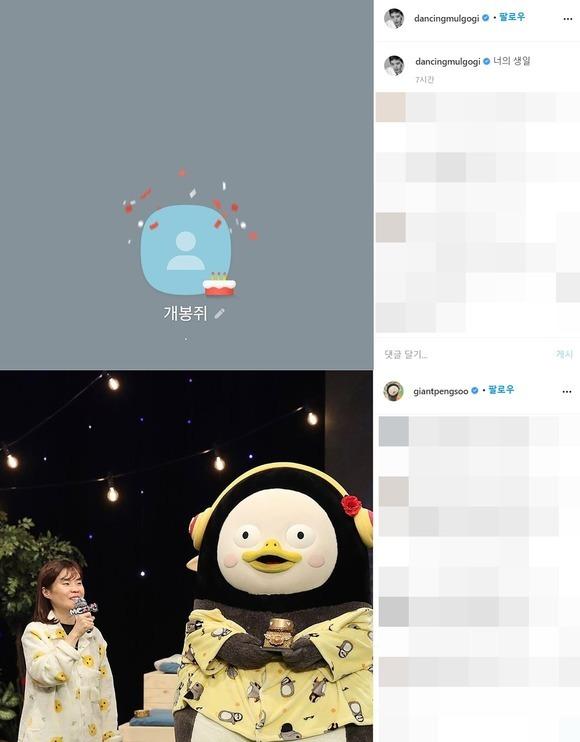 이윤지(위쪽)는 고인의 메신저 프로필 사진을 올려 안타까움을 자아냈다. 펭수는 박지선과 함께 촬영했던 콘텐츠 스틸컷을 업로드했다. /SNS 캡처
