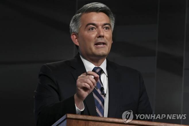 코리 가드너 상원 동아태위원장 [AP=연합뉴스]