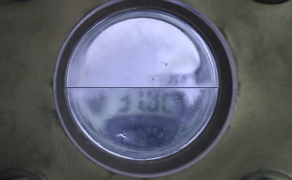 섭씨 영상 31도 근처에서 초임계 상태가 된 이산화탄소./파워(Power) 캡처