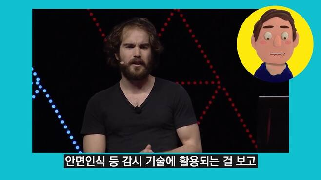 ▲ '따오기' 유튜브 콘텐츠 '잘 나가던 인공지능 개발자가 연구중단을 선언한 이유' 갈무리.