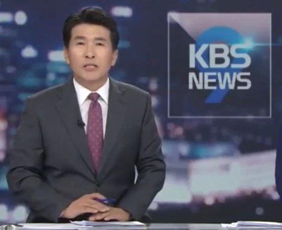 2018년 4월 황상무 앵커가 KBS 뉴스9을 마지막으로 진행하는 모습. [방송 캡처]