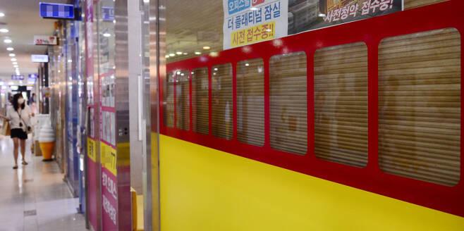 서울 송파구의 한 공인중개업소 [헤럴드경제DB]