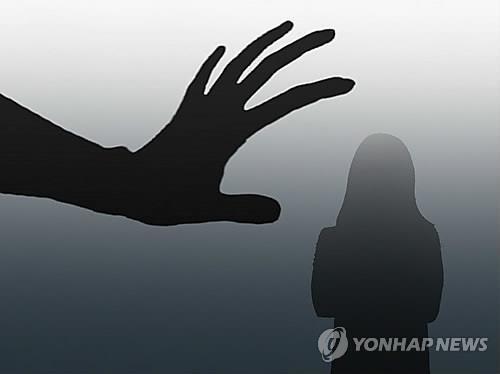 성폭행(일러스트) [연합뉴스 자료사진]