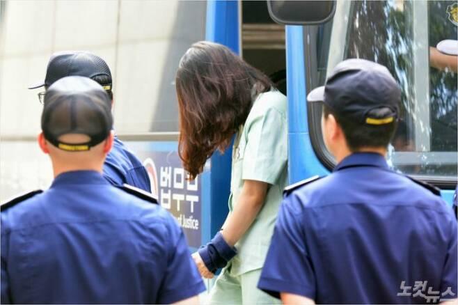 전남편 살해죄로 대법원에서 무기징역형이 확정된 고유정. (사진=고상현 기자)