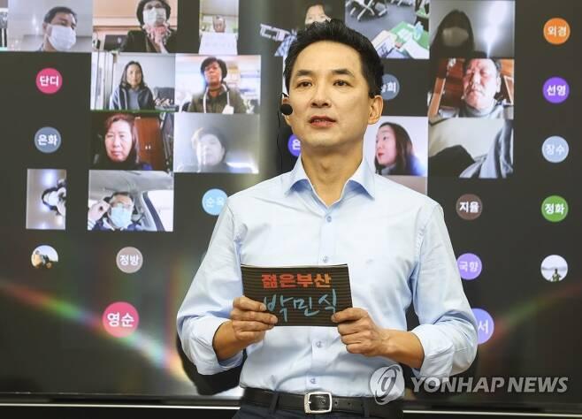 부산시장 보선 출마선언하는 박민식 [연합뉴스 자료사진]