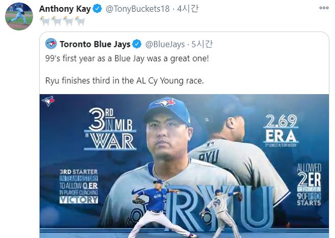 토론토 블루제이스 투수 앤서니 케이는 12일(한국시간) 류현진의 사이영상 3위 소식이 전해진 뒤 토론토 계정 게시물을 공유하며 그의 활약에 찬사를 보냈다. /사진=트위터 캡처
