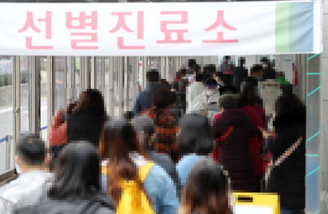13일 서울 동대문구보건소 코로나19 선별진료소에 시민들이 검사를 받기 위해 줄을 서 대기하고 있다. 연합뉴스