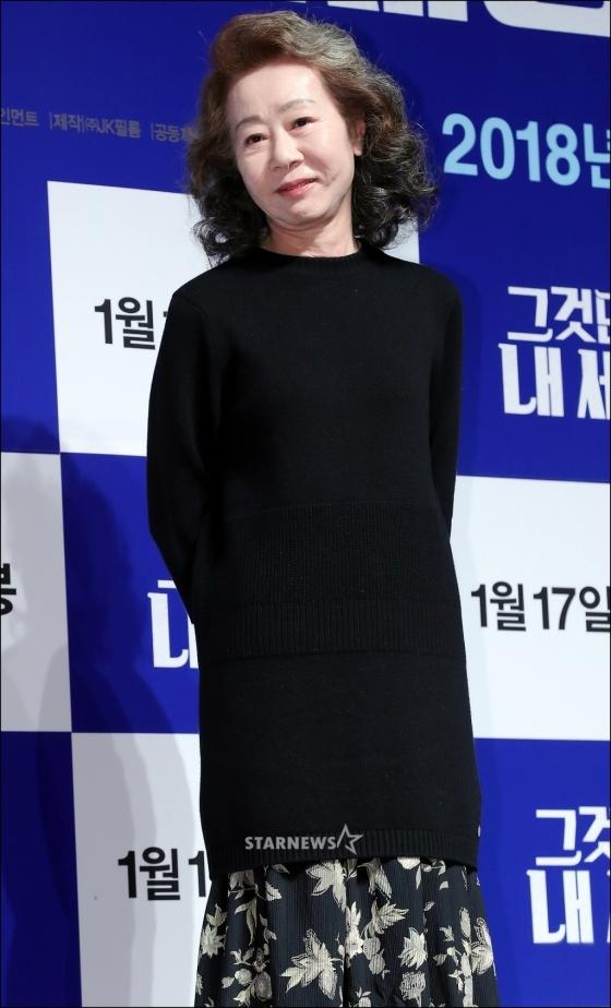 윤여정 / 사진=스타뉴스