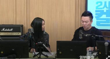 SBS 파워FM 컬투쇼 고릴라 캡처 © 뉴스1