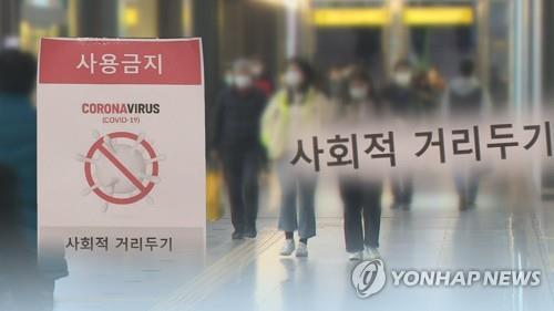 고려대에서 아이스하키 동아리 관련 신종 코로나바이러스감염증 집단감염이 발생한 것으로 파악됐다. 확진자가 이용한 아이스링크장 등 일부 시설은 폐쇄됐다. 사진=연합뉴스