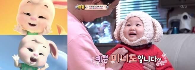 '돼지토끼' MV 스틸컷(사진 왼쪽)과 장윤정 딸 도하영(사진 오른쪽)