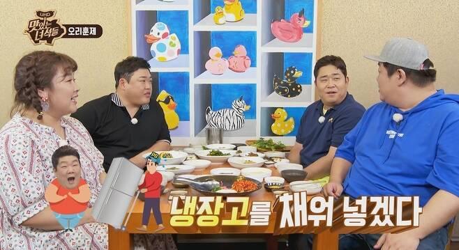 """6년째 장수 중인 '맛있는 녀석들'에 대해 김민경은 """"내 인생의 전환점""""이라고 의미를 부여했다. 코미디TV 제공"""