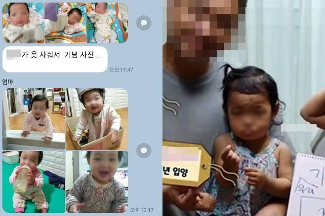 숨진 생후 16개월 입양아동 위탁가정이 공개한 입양 전 아동의 모습(왼쪽). 오른쪽은 EBS 방송 출연 당시의 모습.