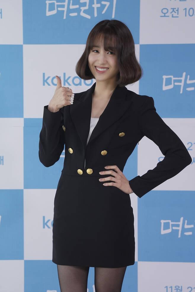 박하선/카카오TV © 뉴스1