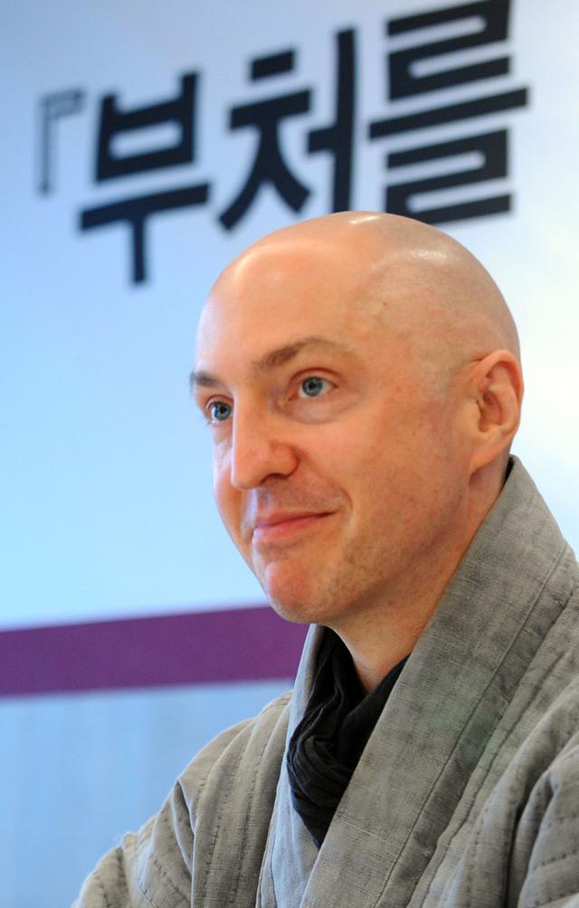 [서울=뉴시스] 현각 스님. 2020.11.15. (사진 = 뉴시스 DB) photo@newsis.com