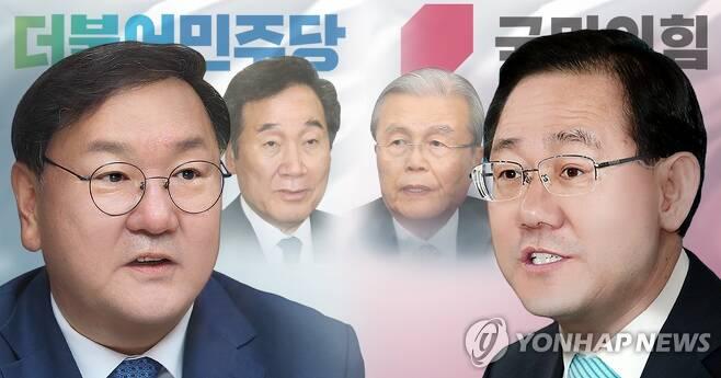 여야 대표 (PG) [김민아 제작] 사진합성·일러스트