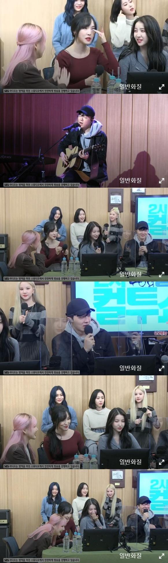 SBS 파워FM '두시탈출 컬투쇼' 보이는 라디오 캡처 © 뉴스1